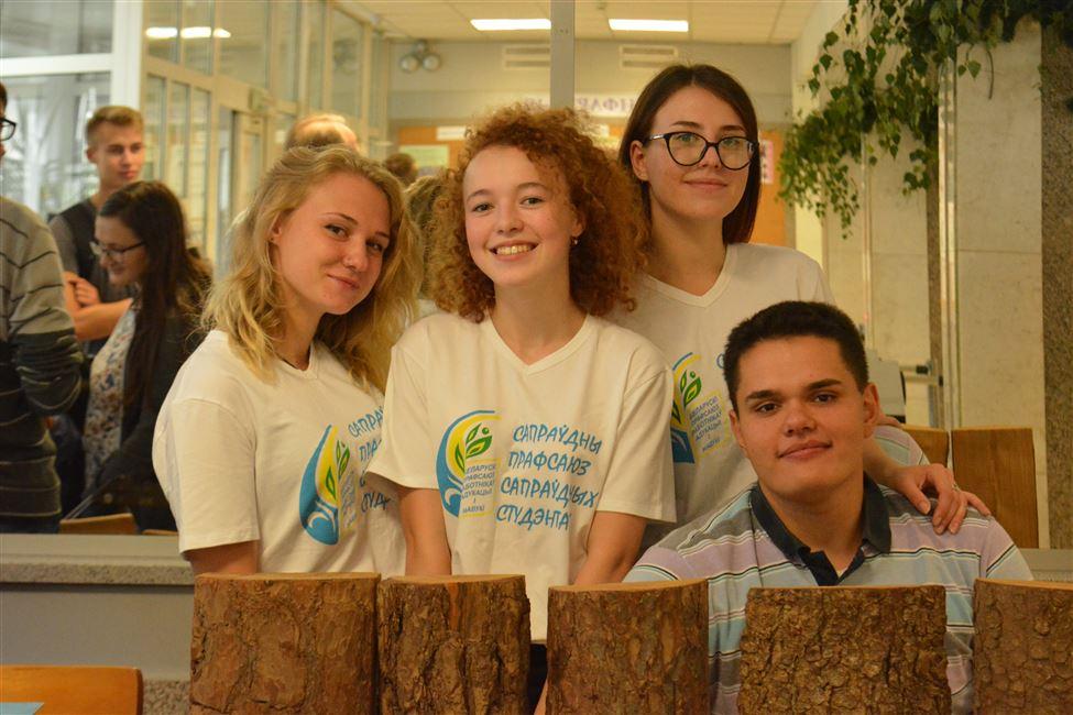 Лес - наша работа: в БГТУ прошла неделя, посвященная Дню работников леса
