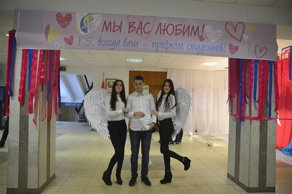 День святого Валентина в БГТУ