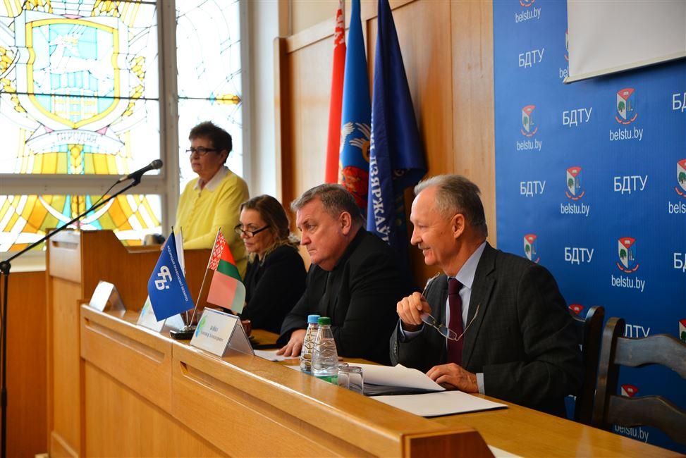 Расширенное заседание Центрального комитета Белорусского профессионального союза работников образования и науки прошло на базе БГТУ