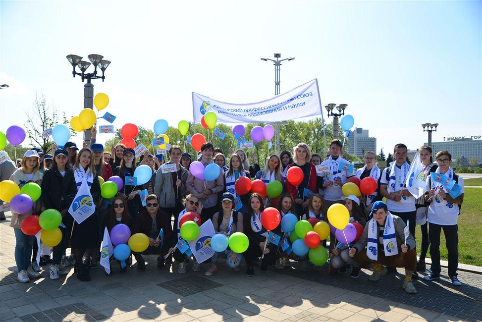 Мир! Труд! Май! Профсоюзная организация БГТУ встретила Праздник Весны и Труда