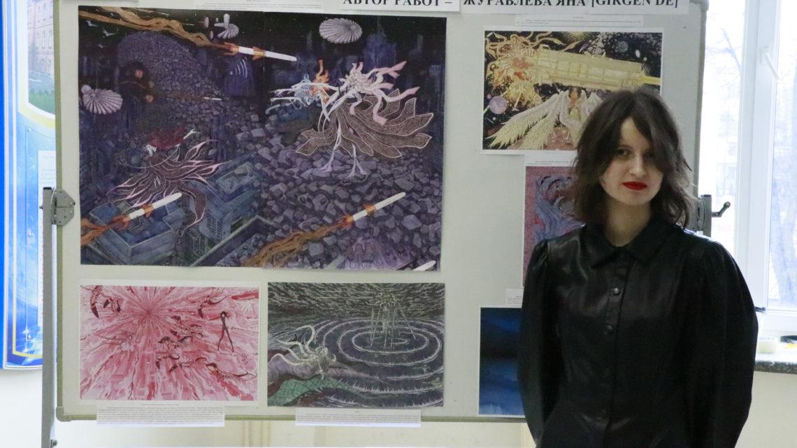 Выставка работ Журавлевой Яны